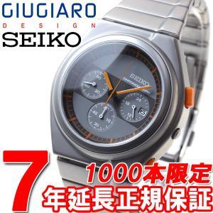 本日ポイント最大25倍!24日 23時59分まで! セイコー スピリット ジウジアーロ 限定モデル 腕時計 メンズ クロノグラフ SCED057 SEIKO SPIRIT neel