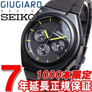 本日ポイント最大25倍!24日 23時59分まで! セイコー スピリット ジウジアーロ 限定モデル 腕時計 メンズ クロノグラフ SCED059 SEIKO SPIRIT neel