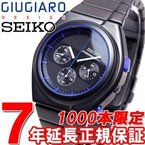 本日ポイント最大25倍!24日 23時59分まで! セイコー スピリット ジウジアーロ 限定モデル 腕時計 メンズ クロノグラフ SCED061 SEIKO SPIRIT neel