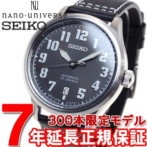 本日ポイント最大25倍!24日 23時59分まで! セイコー スピリット ナノユニバース 限定モデル SCVE045 自動巻き 腕時計 メンズ SEIKO neel