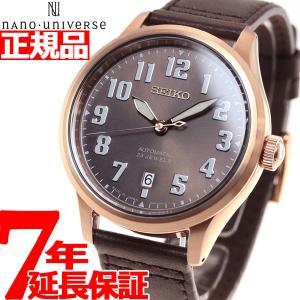 本日ポイント最大25倍!24日 23時59分まで! セイコー スピリット ナノユニバース 限定モデル SCVE046 自動巻き 腕時計 メンズ SEIKO neel