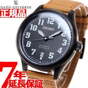 本日ポイント最大25倍!24日 23時59分まで! セイコー スピリット ナノユニバース 限定モデル SCVE047 自動巻き 腕時計 メンズ SEIKO neel