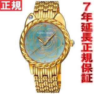 ツモリチサト 腕時計 レディース SILCAB03 tsumori chisato|neel