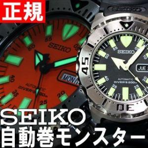 セイコー SEIKO 逆輸入 ダイバーズ SKX781K3 neel