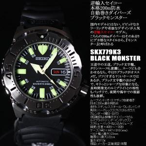 セイコー SEIKO 逆輸入 ダイバーズ SKX781K3 neel 05