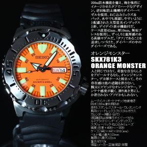 セイコー SEIKO 逆輸入 ダイバーズ SKX781K3 neel 06