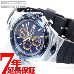 ゾロ目の日クーポン!ポイント最大18倍! セイコー SEIKO 腕時計 メンズ ジウジアーロ・デザイン 流通限定モデル SNAF85PC|neel