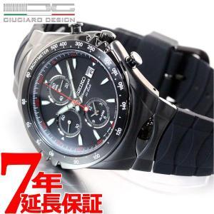 ゾロ目の日クーポン!ポイント最大18倍! セイコー SEIKO 腕時計 メンズ ジウジアーロ・デザイン 流通限定モデル SNAF87PC|neel