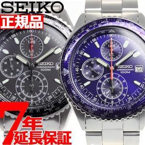 セイコー(SEIKO) 逆輸入 SEIKO セイコー クロノグラフ  パイロットクロノグラフ 100...