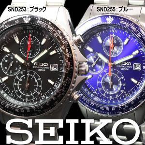 本日限定ポイント最大34倍!「5の付く日」は23時59分まで! セイコー(SEIKO) 逆輸入 腕時計 クロノグラフ SND253|neel|02