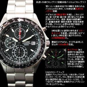 本日限定ポイント最大34倍!「5の付く日」は23時59分まで! セイコー(SEIKO) 逆輸入 腕時計 クロノグラフ SND253|neel|05