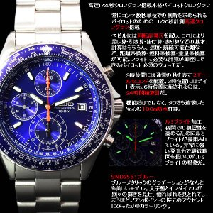 本日限定ポイント最大34倍!「5の付く日」は23時59分まで! セイコー(SEIKO) 逆輸入 腕時計 クロノグラフ SND253|neel|06