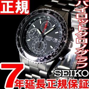 セイコー(SEIKO) 逆輸入 クロノグラフ S...の商品画像