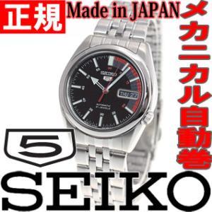セイコー5 SEIKO5 逆輸入 腕時計 自動巻き セイコーファイブ SNK375J1(SNK375JC)|neel