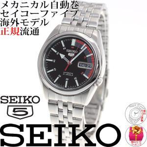 セイコー5 SEIKO5 逆輸入 腕時計 自動巻き セイコーファイブ SNK375J1(SNK375JC)|neel|02