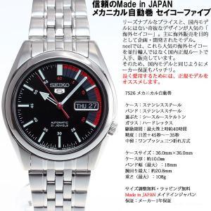 セイコー5 SEIKO5 逆輸入 腕時計 自動巻き セイコーファイブ SNK375J1(SNK375JC)|neel|03