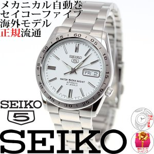 本日ポイント最大16倍! セイコー5 SEIKO5 逆輸入 腕時計 自動巻き セイコーファイブ SNKD97J1(SNKD97JC)|neel|02