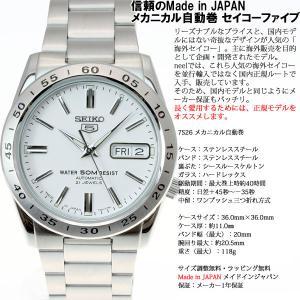 本日ポイント最大16倍! セイコー5 SEIKO5 逆輸入 腕時計 自動巻き セイコーファイブ SNKD97J1(SNKD97JC)|neel|03