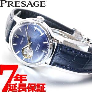 セイコー プレザージュ 自動巻き メカニカル 腕時計 レディース SRRY035|neel