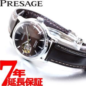 セイコー プレザージュ 自動巻き メカニカル 腕時計 レディース SRRY037|neel