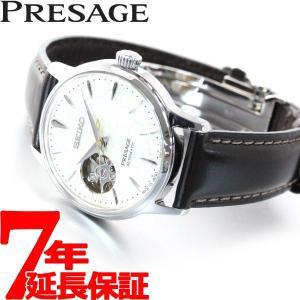 セイコー プレザージュ 自動巻き メカニカル 限定モデル 腕時計 レディース SRRY039|neel