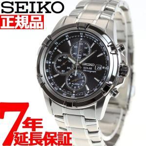 セイコー SEIKO セイコー 逆輸入 ソーラー 腕時計 メンズ クロノグラフ SSC147P1(S...