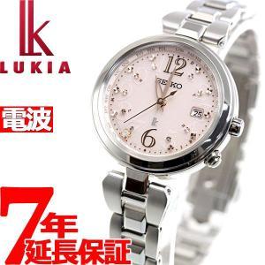 ルキア セイコー 電波 ソーラー 腕時計 レディース SSQV047 ルキア史上最高の美しさ。女性を...