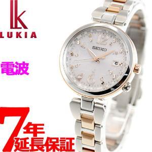 ルキア セイコー 電波 ソーラー 腕時計 レディース 綾瀬はるか 着用モデル SSQV048 ルキア...