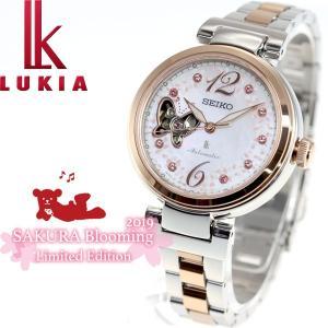 ルキア セイコー メカニカル 自動巻き 2019 SAKURA Blooming 限定モデル 腕時計 レディース SSQVM050|neel|02