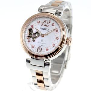 ルキア セイコー メカニカル 自動巻き 2019 SAKURA Blooming 限定モデル 腕時計 レディース SSQVM050|neel|11