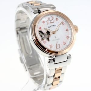 ルキア セイコー メカニカル 自動巻き 2019 SAKURA Blooming 限定モデル 腕時計 レディース SSQVM050|neel|13