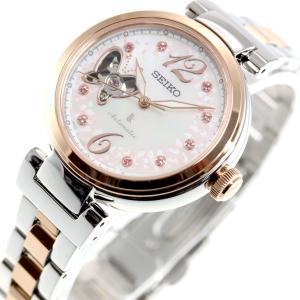 ルキア セイコー メカニカル 自動巻き 2019 SAKURA Blooming 限定モデル 腕時計 レディース SSQVM050|neel|21