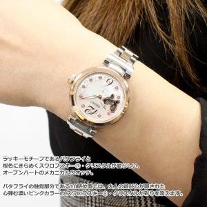 ルキア セイコー メカニカル 自動巻き 2019 SAKURA Blooming 限定モデル 腕時計 レディース SSQVM050|neel|05