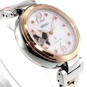 ルキア セイコー メカニカル 自動巻き 2019 SAKURA Blooming 限定モデル 腕時計 レディース SSQVM050|neel|07