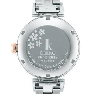 ルキア セイコー メカニカル 自動巻き 2019 SAKURA Blooming 限定モデル 腕時計 レディース SSQVM050|neel|08
