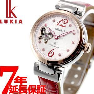 ポイント最大21倍! ルキア セイコー メカニカル 自動巻き 2019 SAKURA Blooming 限定モデル 腕時計 レディース SSQVM052|neel