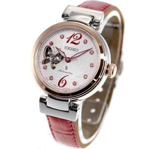 ポイント最大21倍! ルキア セイコー メカニカル 自動巻き 2019 SAKURA Blooming 限定モデル 腕時計 レディース SSQVM052|neel|11
