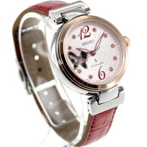 ポイント最大21倍! ルキア セイコー メカニカル 自動巻き 2019 SAKURA Blooming 限定モデル 腕時計 レディース SSQVM052|neel|12