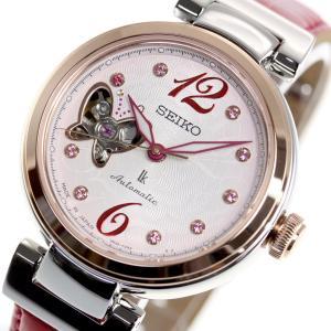 ポイント最大21倍! ルキア セイコー メカニカル 自動巻き 2019 SAKURA Blooming 限定モデル 腕時計 レディース SSQVM052|neel|14