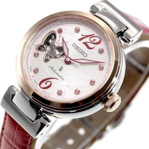 ポイント最大21倍! ルキア セイコー メカニカル 自動巻き 2019 SAKURA Blooming 限定モデル 腕時計 レディース SSQVM052|neel|17
