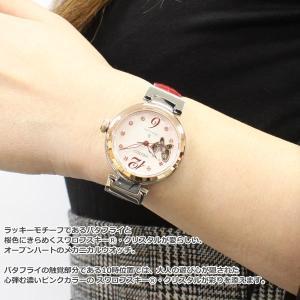 ポイント最大21倍! ルキア セイコー メカニカル 自動巻き 2019 SAKURA Blooming 限定モデル 腕時計 レディース SSQVM052|neel|05