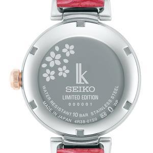 ポイント最大21倍! ルキア セイコー メカニカル 自動巻き 2019 SAKURA Blooming 限定モデル 腕時計 レディース SSQVM052|neel|08