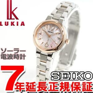 本日限定ポイント最大25倍!「5のつく日」23時59分まで! ルキア セイコー 電波ソーラー 腕時計 レディース SSVW018 SEIKOの商品画像