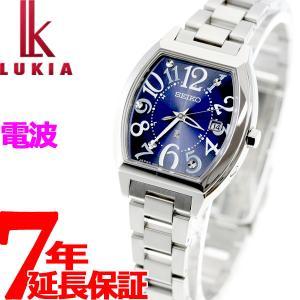 店内ポイント最大26倍!セイコー ルキア 電波 ソーラー 腕時計 レディース SSVW093 SEIKO neel PayPayモール店