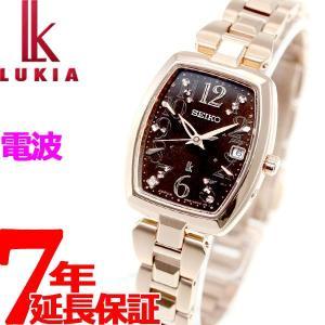 ルキア セイコー 電波 ソーラー 腕時計 レディース SSVW128 ルキア史上最高の美しさ。女性を...