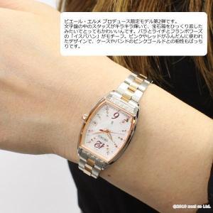 ポイント最大21倍! ルキア セイコー 電波 ソーラー 限定モデル 腕時計 レディース 綾瀬はるか イメージキャラクター SSVW150|neel|07