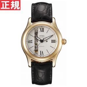 今だけ!ポイント最大30倍! STAG スタッグ 腕時計 メンズ 日本製 自動巻き STG003P2|neel