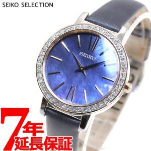 ゾロ目の日クーポン!ポイント最大26倍! セイコー セレクション SEIKO SELECTION ソーラー 流通限定モデル 腕時計 レディース STPR058|neel