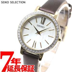 ゾロ目の日クーポン!ポイント最大26倍! セイコー セレクション SEIKO SELECTION ソーラー 流通限定モデル 腕時計 レディース STPR060|neel