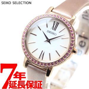 ゾロ目の日クーポン!ポイント最大26倍! セイコー セレクション SEIKO SELECTION ソーラー 流通限定モデル 腕時計 レディース STPR062|neel